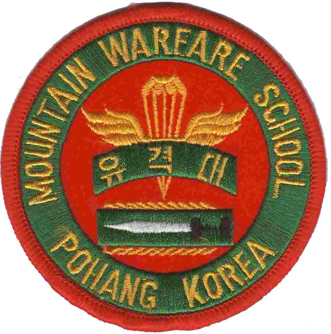 Rok Army Rangers Badge http://mountainwarfarecadre.pbworks.com/w/page/21690020/SOUTH%20KOREA